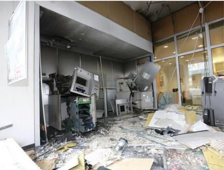 ATM Explosive attacks